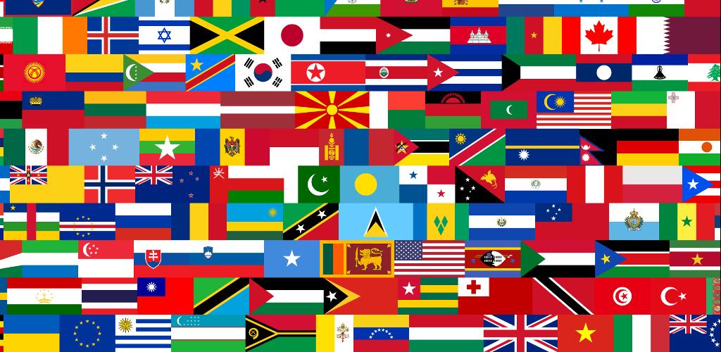 50x75 Devlet Bayrakları
